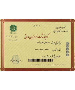 Certificate of Taxpayer Registration